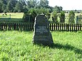 Pirčiupiai 65446, Lithuania - panoramio (9).jpg