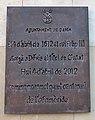 Placa en commemoració del títol de ciutat a Dénia.JPG