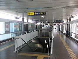 Platform for New Tram of Suminoekōen Station.JPG