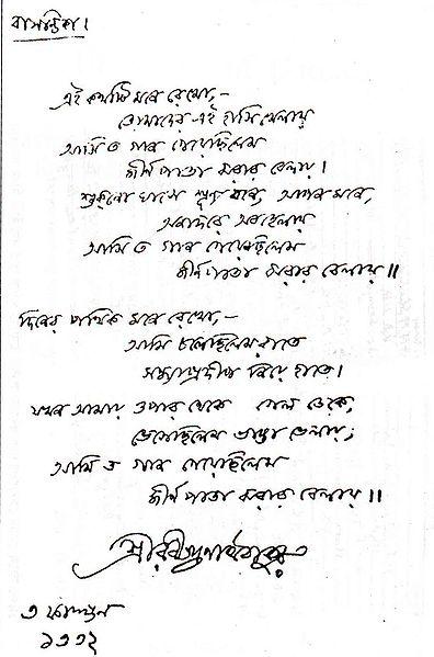 Essays published in anthologies