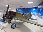Polikarpov I-16 at Central Air Force Museum Monino pic4.JPG