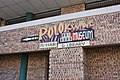 Polokwane Art Museum, Limpopo, South Africa (10190633203).jpg