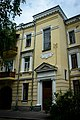 Poltava 2015-07-02 016.jpg