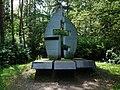 Pomnik ofiar terroru komunistycznego 418.JPG