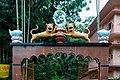 Portal, Shankar Matha O Mission (01).jpg