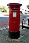 Post box Aigburth Road-Mersey Road.jpg