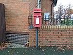Post box on Stanley Street, Seacombe.jpg