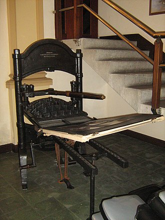 El Espectador - A Washington printing press where the first issue of El Espectador was printed in 1887, Museo Universitario, University of Antioquia, History Collection at San Ignacio Building, Medellín, Colombia