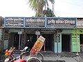 Quack medicine shop at Cumilla 11.jpg