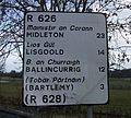 R626 signage.JPG