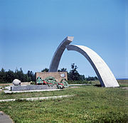 RIAN archive 500244 Broken Ring monument on Road of Life.jpg