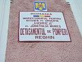 RO MS Departamentul de pompieri Reghin (2).jpg