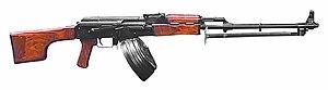 RPK Machine Gun 7.62 x 39.jpg