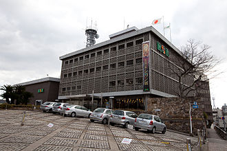 Sanyo Broadcasting - Headquarters of Sanyo Broadcasting in Okayama.