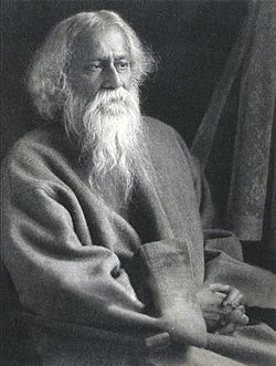 Rabindranath Tagore unknown location.jpg