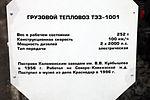 RailwaymuseumSPb-128.jpg