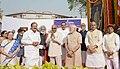 Ram Nath Kovind, the Vice President, Shri M. Venkaiah Naidu, the Prime Minister, Shri Narendra Modi, the Speaker, Lok Sabha, Smt. Sumitra Mahajan, the Union Home Minister, Shri Rajnath Singh.jpg