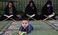 Ramadan 1439 AH, Qur'an reading at Grand Musalla of Shahr-e Kord - 20 May 2018 30.jpg