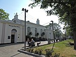 Ramsey Courthouse, Isle of Man.jpg