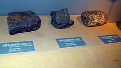 Rare earth minerals 2.jpg