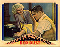 Red Dust 1932.jpg