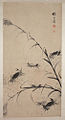 Reed and crabs, Ink Painting, Zhao Ziyong.jpg