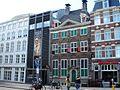 Rembrandt House.JPG