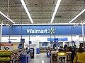 Remodeled Walmart.jpg