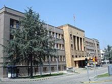 Palazzo della Sobranie macedone