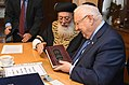 Reuven Rivlin selling the Chametz of Beit HaNassi, March 2018 (5508).jpg