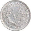 Reverse of 1910 Liberty Head nickel crop.png