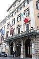 Rom, das Hotel Plaza.JPG