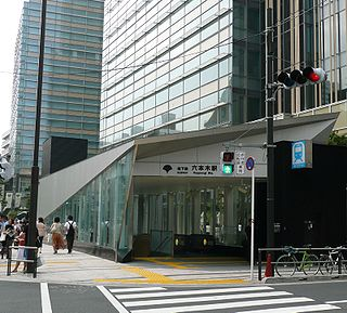 Roppongi Station Metro station in Tokyo, Japan