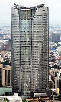Roppongi Hills Mori Tower from Tokyo Tower Day cropped.jpg