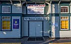 Royal Oak Community Hall, Saanich British Columbia, Canada 11.jpg