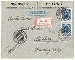 Russia 1913-12-21 R-cover.jpg