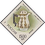 Russia stamp 1996 № 317.jpg