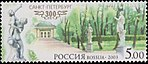 Russia stamp 2003 № 854.jpg