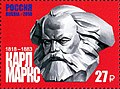 Russia stamp 2018 № 2342.jpg