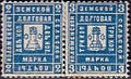 Russian Zemstvo Kolomna 1889 No13-14 se-tenant stamps light blue.jpg