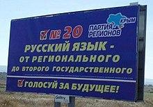 Russian National Language 84