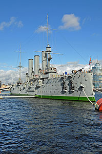 Russian cruiser Aurora moored in Saint Petersburg - 22 Sept. 2009 - (1).jpg