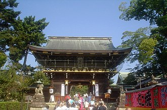 Ryōan-ji - Image: Ryoanji Temple Entrance Kyoto