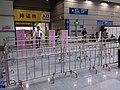 SZ 深圳 Shenzhen 福田 Futian 深圳會展中心 SZCEC Convention & Exhibition Center July 2019 SSG 50.jpg