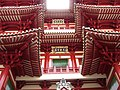 Sacred Tooth Relic Temple (2652621224).jpg