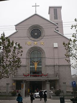 Saint-Peter's church, Shanghai 1.jpg