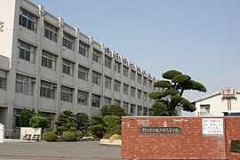 Saitama Prefectural Sakado West High School.JPG