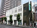 Saitama Resona Bank Ageo Nishiguhi Branch.jpg