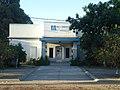 Sala de Primeros Auxilios Juan A Pradere.jpg