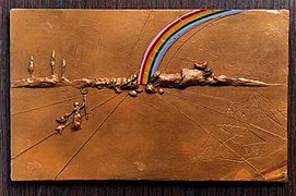 Salvador Dali The Rainbow 1972